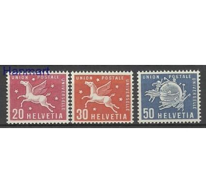 Znaczek Szwajcaria 1960 Mi upu 7-9 Czyste **