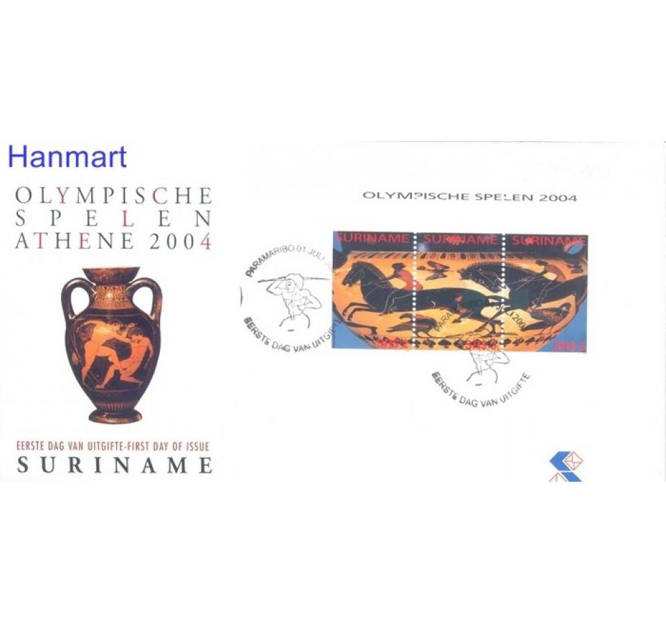 Surinam 2004 Mi bl 94 FDC