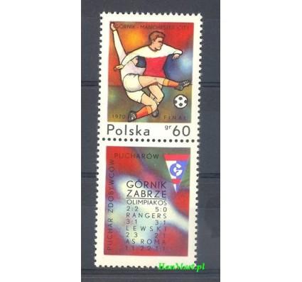 Znaczek Polska 1970 Mi zf 2008 Fi zf 1861 Czyste **