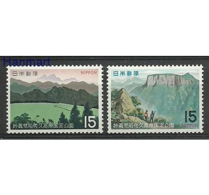 Znaczek Japonia 1970 Mi 1088-1089 Czyste **