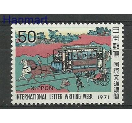 Znaczek Japonia 1971 Mi 1121 Czyste **
