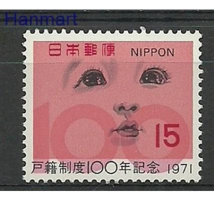 Znaczek Japonia 1971 Mi 1125 Czyste **
