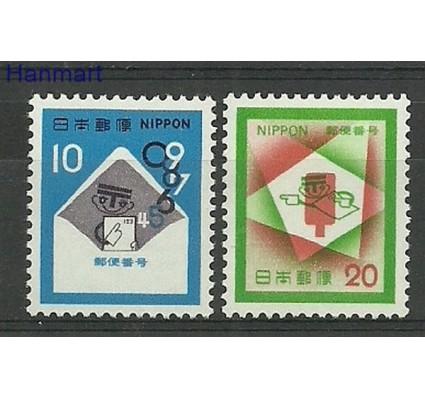 Znaczek Japonia 1972 Mi 1155-1156 Czyste **
