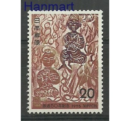 Znaczek Japonia 1974 Mi 1244 Czyste **