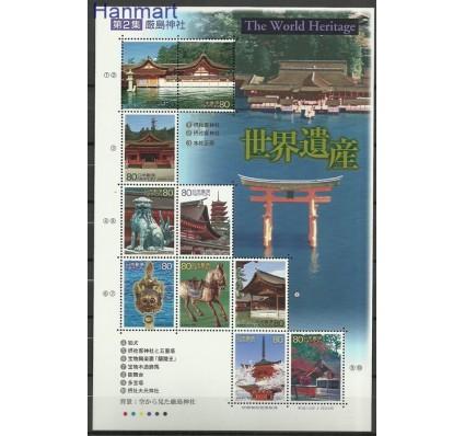 Znaczek Japonia 2001 Mi ark 3138-3147 Czyste **