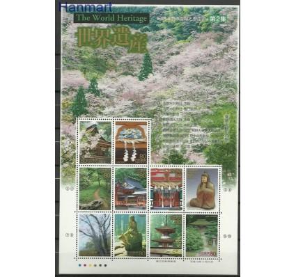 Znaczek Japonia 2007 Mi ark 4175-4184 Czyste **
