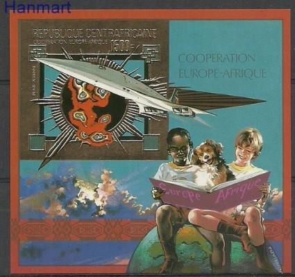Znaczek Republika Środkowoafrykańska 1980 Czyste **