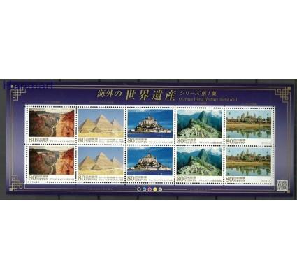 Znaczek Japonia 2013 Mi ark 6317-6321 Czyste **