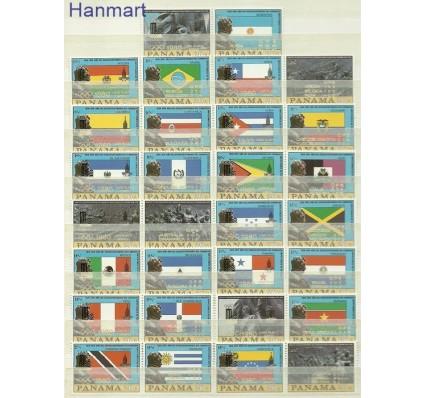 Znaczek Panama 1980 Czyste **