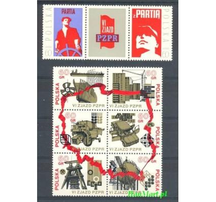 Znaczek Polska 1971 Mi 2124-2131 Fi 1977-1984 Czyste **