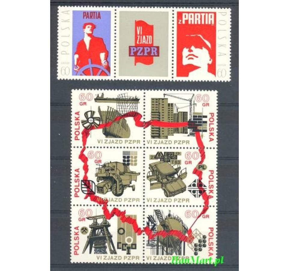 Polska 1971 Mi 2124-2131 Fi 1977-1984 Czyste **