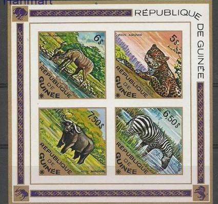 Znaczek Gwinea 1975 Czyste **