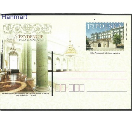 Znaczek Polska 2015 Fi Cp 1733 Całostka pocztowa