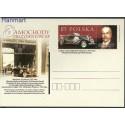Polska 2015 Fi Cp 1735 Całostka pocztowa