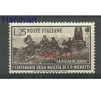 Znaczek Triest - Włochy 1951 Mi 160 Czyste **