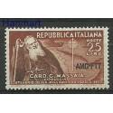 Triest - Włochy 1952 Mi 191 Czyste **