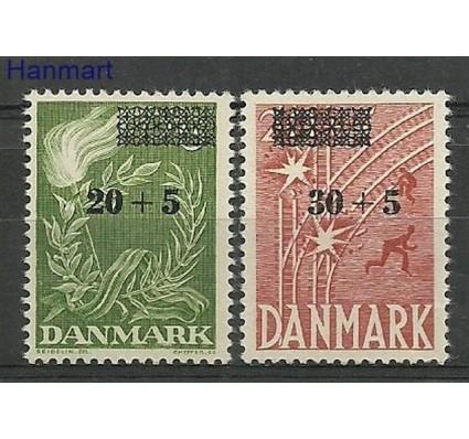 Znaczek Dania 1955 Mi 353-354 Czyste **