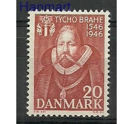 Znaczek Dania 1946 Mi 294 Czyste **