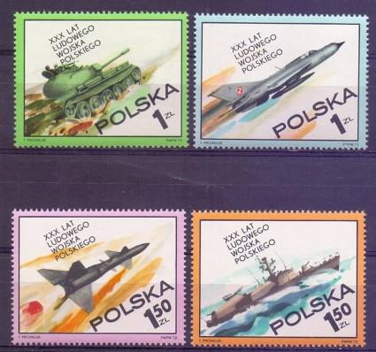 Znaczek Polska 1973 Mi 2275-2277 Fi 2127-2130 Czyste **