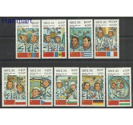 Znaczek Laos 1983 Mi 638-646 Czyste **