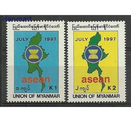 Znaczek Myanmar 1997 Mi 338-339 Czyste **