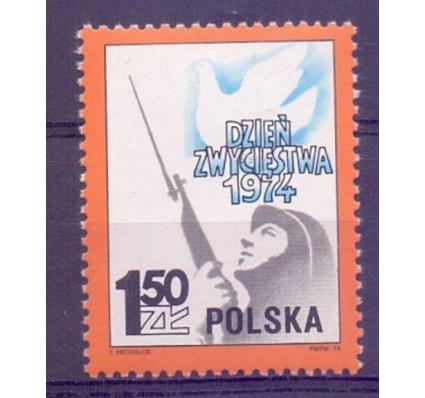 Polska 1974 Mi 2313 Fi 2165 Czyste **