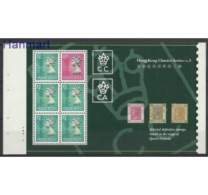 Znaczek Hong Kong 1992 Mi h-blatt 654,664 Czyste **