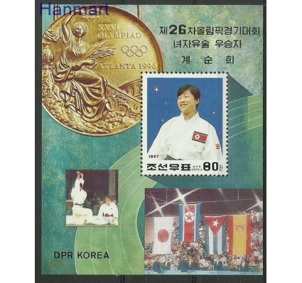 Znaczek Korea Północna 1997 Mi bl 360 Czyste **