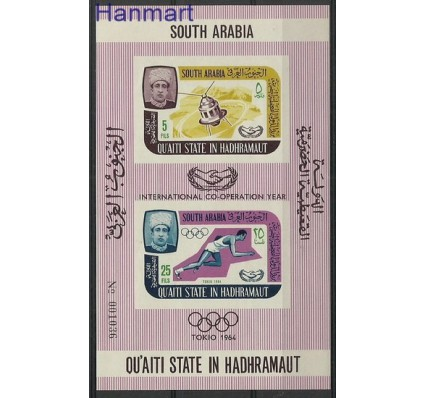 Znaczek Qu'aiti State in Hadhramaut 1966 Mi bl 4B Czyste **
