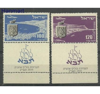 Znaczek Izrael 1952 Mi 67-68 Czyste **