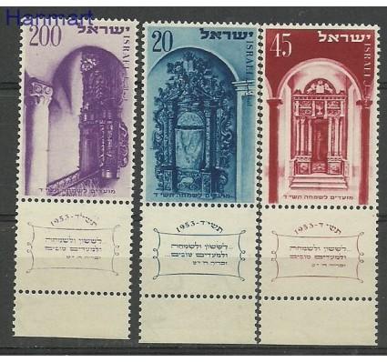 Znaczek Izrael 1953 Mi 89-91 Czyste **