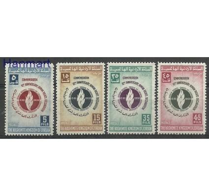 Znaczek Jordania 1958 Mi 338-341 Czyste **