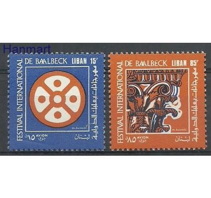 Znaczek Liban 1971 Mi 1134-1135 Czyste **