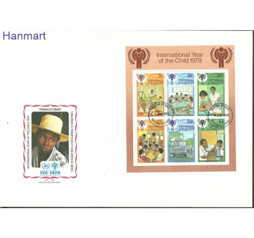 Trynidad i Tobago 1978 Mi bl 26 FDC