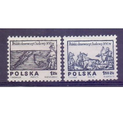 Znaczek Polska 1974 Mi 2350-2351 Fi 2203-2204 Czyste **