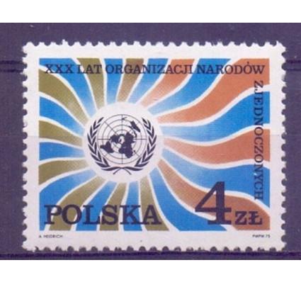 Znaczek Polska 1975 Mi 2390 Fi 2243 Czyste **