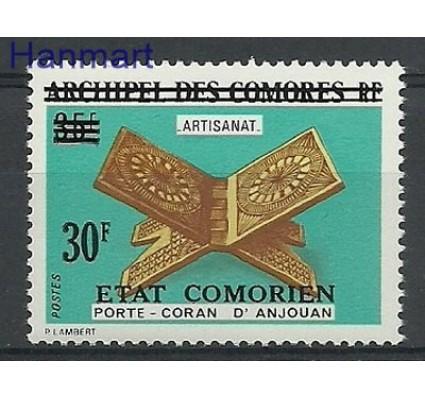 Znaczek Komory 1975 Mi 220 Czyste **