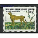 Kamerun 1986 Mi 1134 Czyste **