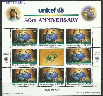 Znaczek Narody Zjednoczone Nowy Jork 1996 Mi ark 720 Czyste **