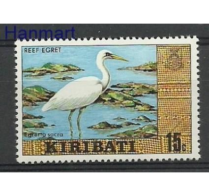 Znaczek Kiribati 1979 Mi 328 Czyste **