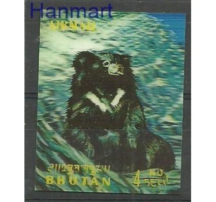 Znaczek Bhutan 1970 Mi 387 Czyste **