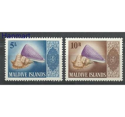 Znaczek Malediwy 1966 Mi 186 Czyste **