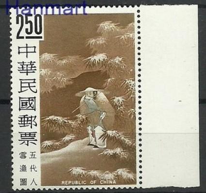 Znaczek Tajwan 1966 Mi 599 Czyste **