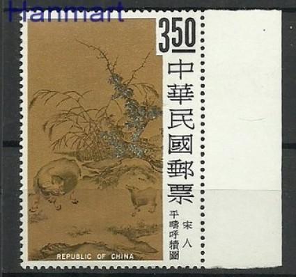 Znaczek Tajwan 1966 Mi 600 Czyste **