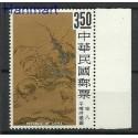 Tajwan 1966 Mi 600 Czyste **