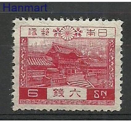 Znaczek Japonia 1926 Mi 178 Czyste **