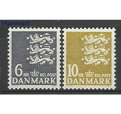 Znaczek Dania 1976 Mi 625-626 Czyste **