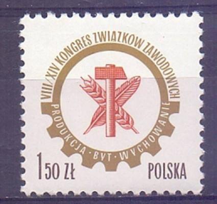 Znaczek Polska 1976 Mi 2472 Fi 2325 Czyste **
