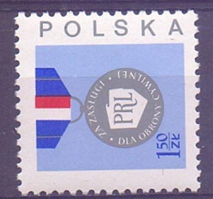 Znaczek Polska 1977 Mi 2485 Fi 2338 Czyste **