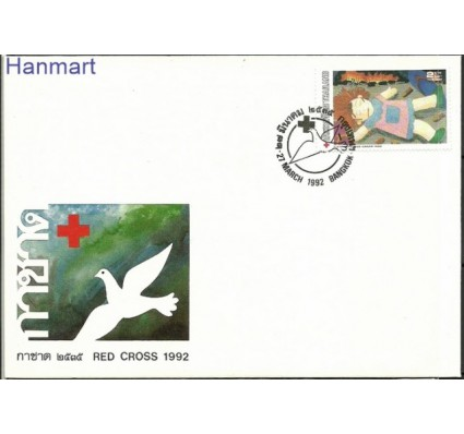 Znaczek Tajlandia 1992 Mi 1475 FDC